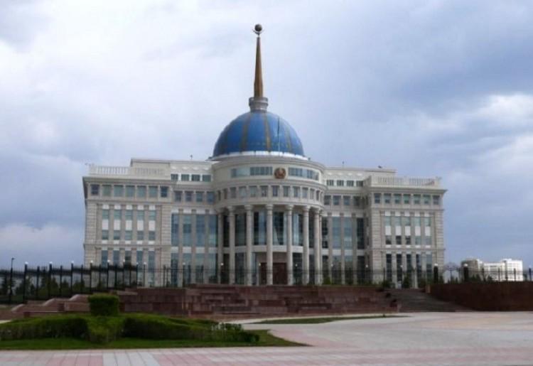 Oficjalne miejsce pracy prezydenta Republiki Kazachstanu.
