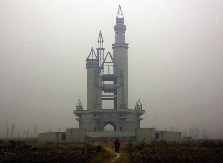 Park rozrywki Wonderland - Pekin, Chiny