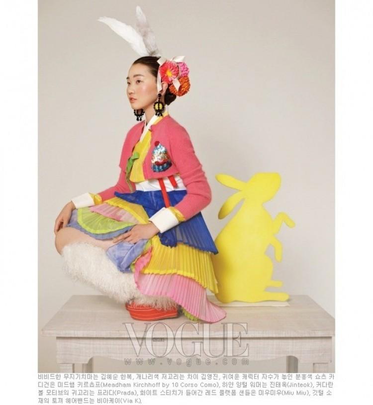 Skromność i powściągliwość. Korea Vogue.