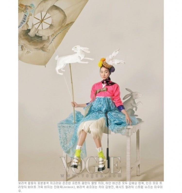 Elegancja. Korea Vogue.