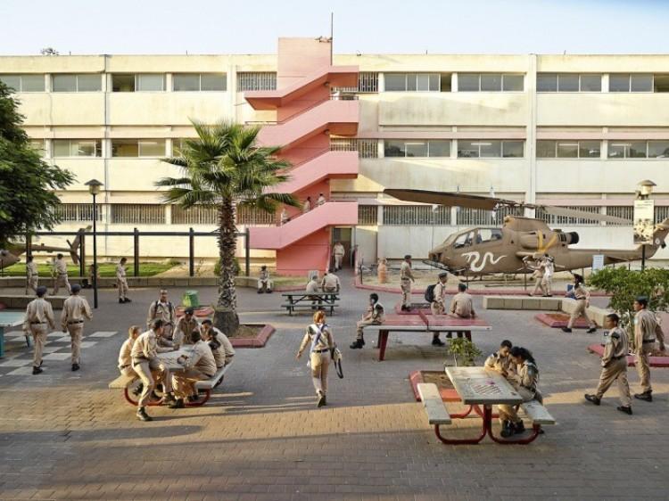 Holtz High School, Tel Aviv, Izrael.