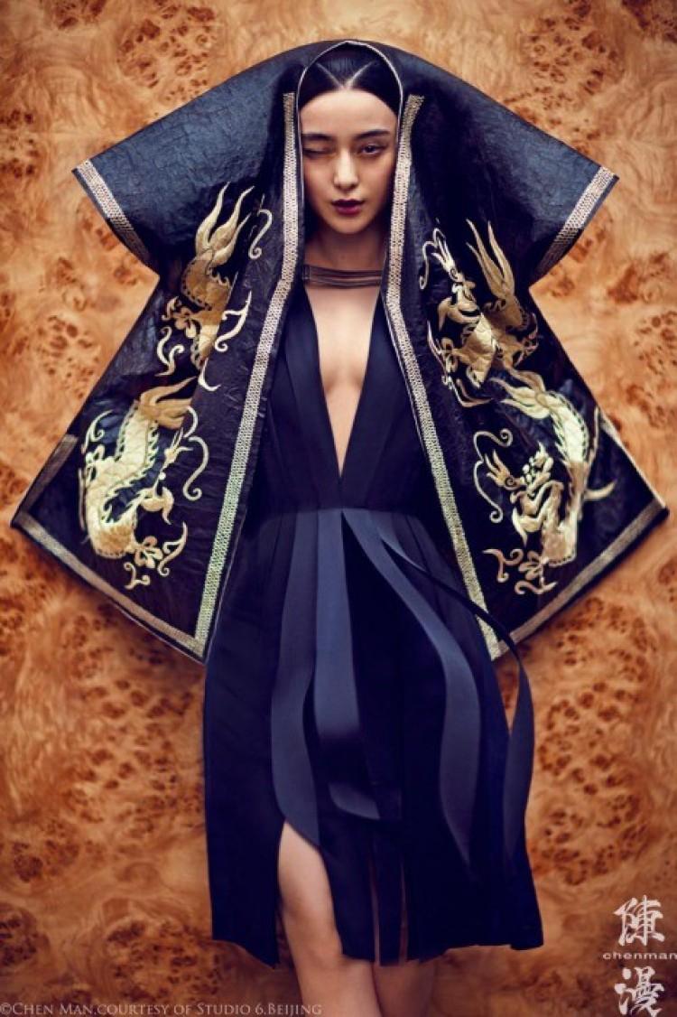 Tradycyjne elementy chińskie.